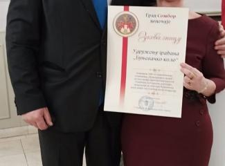 "UG ""Bunjevačko kolo"" – Sombor dobitnik priznanja Grada Sombora"
